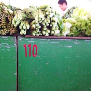Beijing green